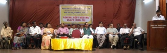 The AGM of KRDS Mangalore held successfully