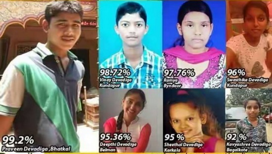 (Updated) Remarkable performance in SSLC: Praveen,Vinay, Ramya, Swasthika shine