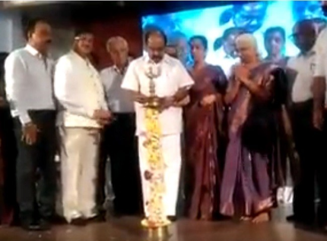 KSRDS Annual Scholarship & Prathibha Puraskara Inauguration Video- 2018