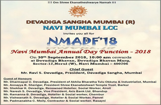 30th Sept:   Navi Mumbai Annual Day Event-2018
