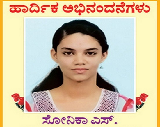 Congratulations to Sonika for scoring 96.6% in SSLC(CBSC)