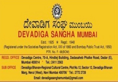 MUMBAI SANGHA NOTIFICATION: Election of President & Managing Committee for the term 2019-2022